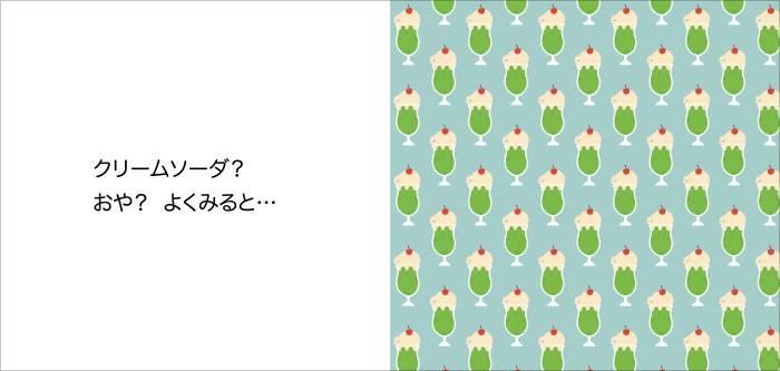 book_20210823161449.jpg