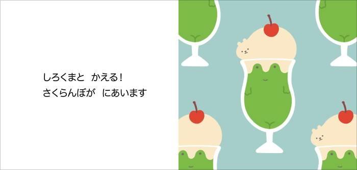 book_20210823161503.jpg