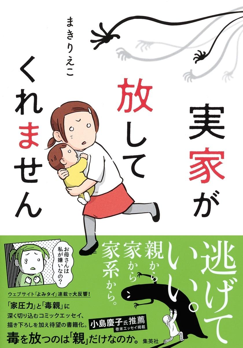 book_20210825143127.jpg