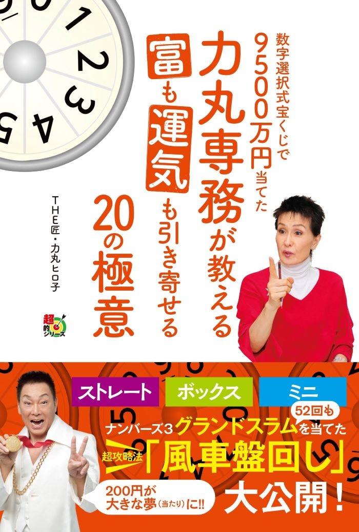 book_20210830111525.jpg