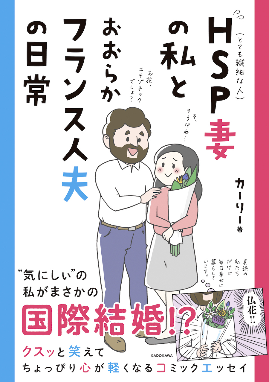 book_20210830112431.jpg