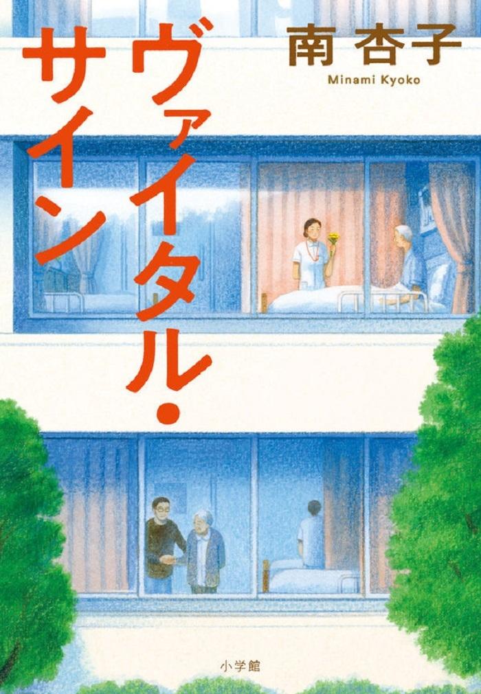 book_20210831221341.jpg