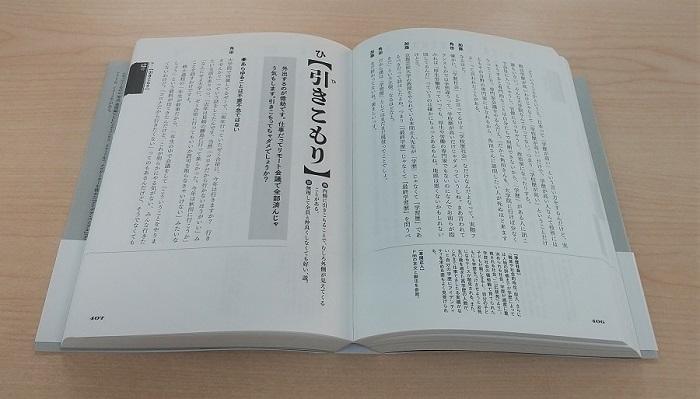 book_20210902155017.jpg