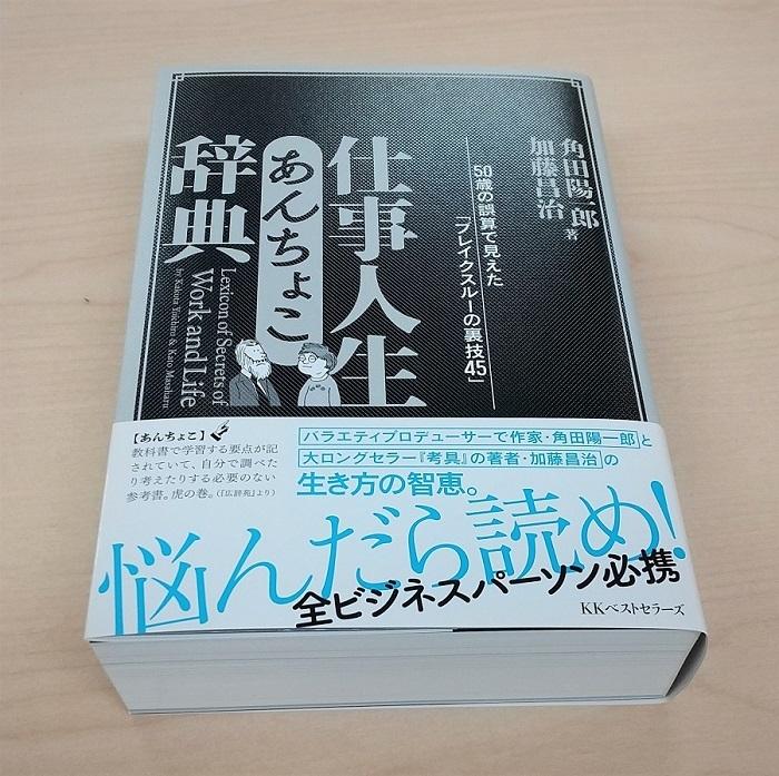 book_20210902161610.jpg