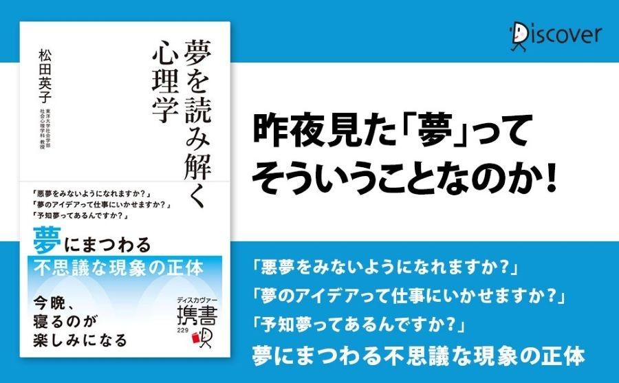 book_20210903103331.jpg