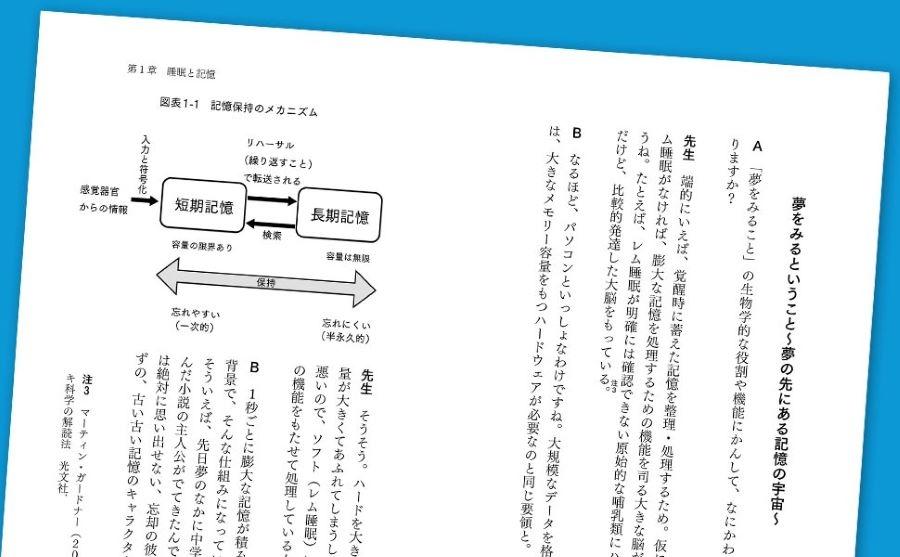 book_20210903103503.jpg