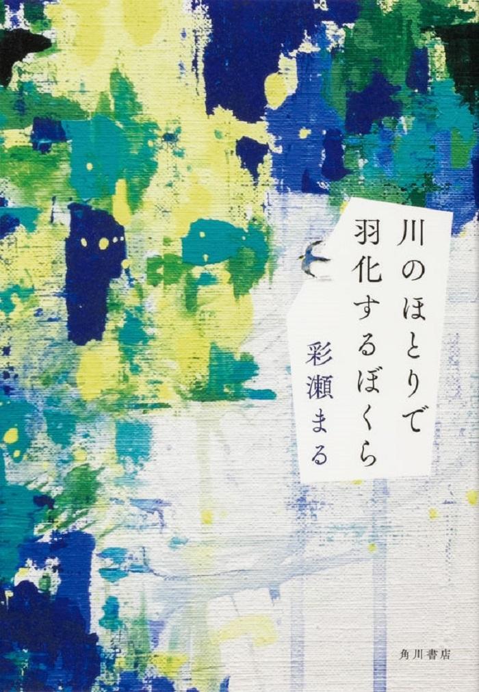 book_20210903201941.jpg