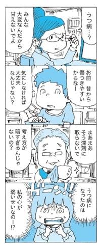 book_20210906110320.jpg