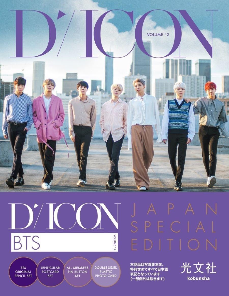 全ARMY感涙必至! BTS写真集『BEHIND』JAPAN SPECIAL EDITION発売