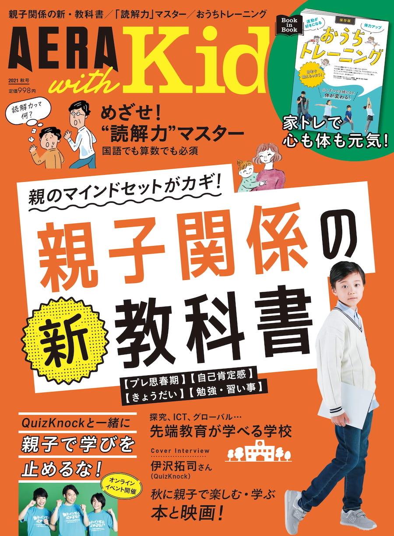 book_20210906130349.jpg