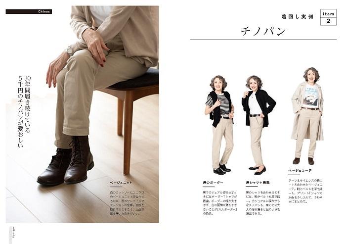 book_20210906145722.jpg