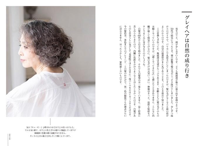 book_20210906145849.jpg