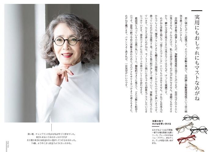 book_20210906145913.jpg