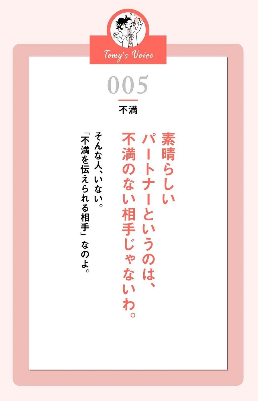 book_20210907113919.jpg