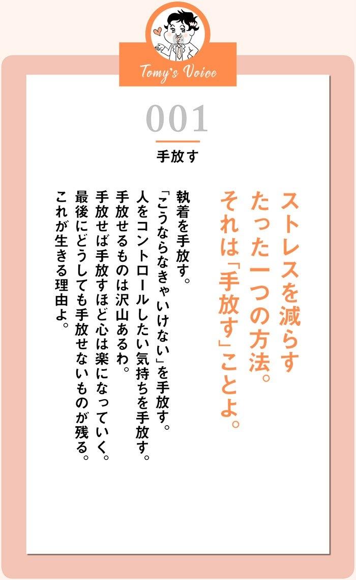 book_20210907113922.jpg