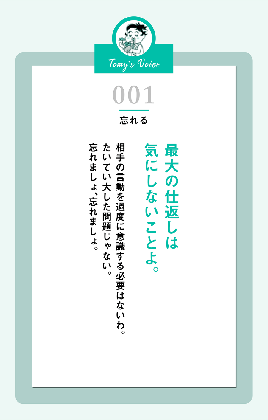book_20210907113926.png