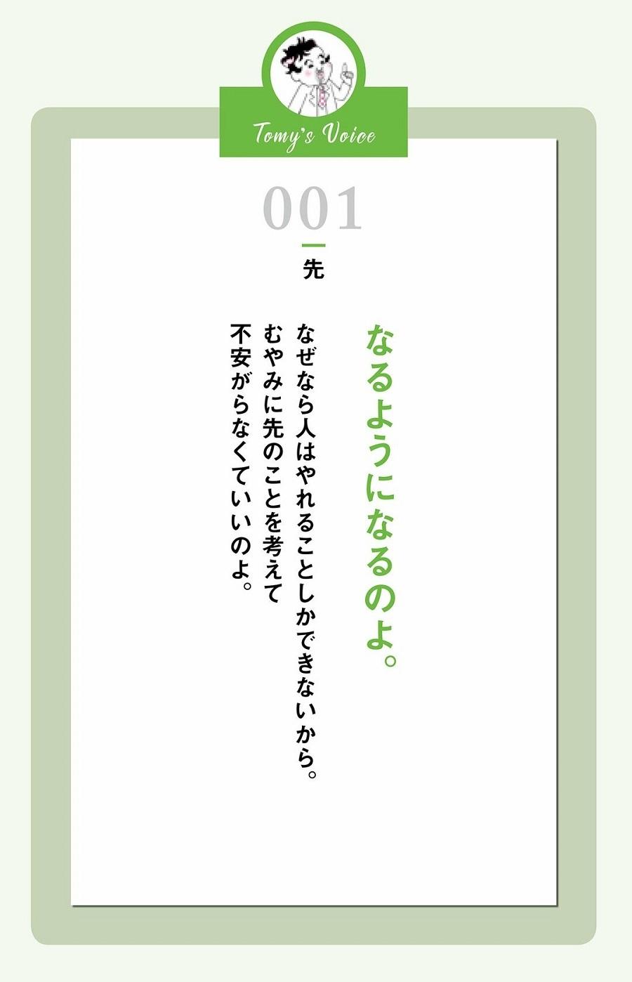 book_20210907113929.jpg