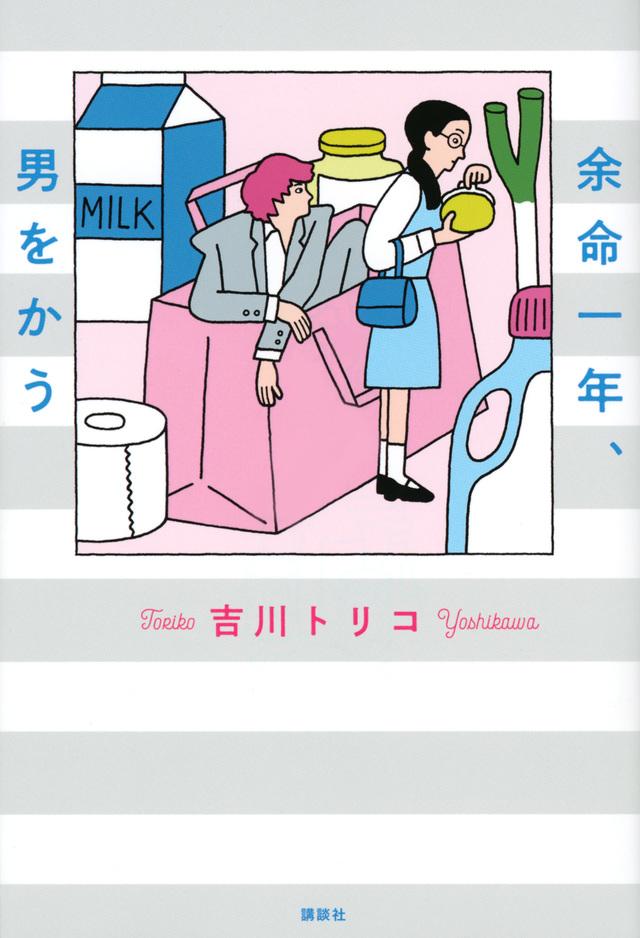 book_20210907150958.jpg