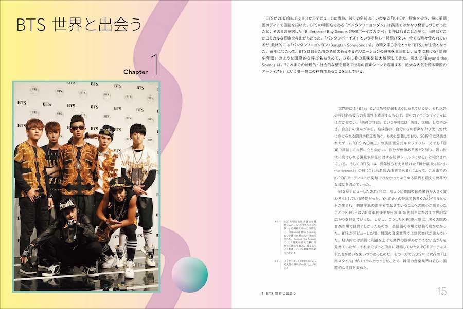 book_20210908132937.jpg