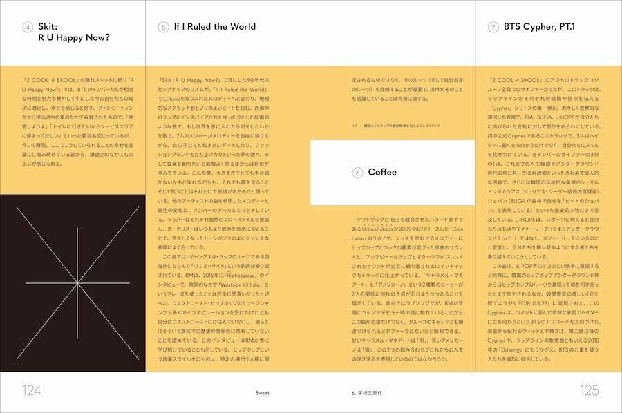 book_20210908133010.jpg