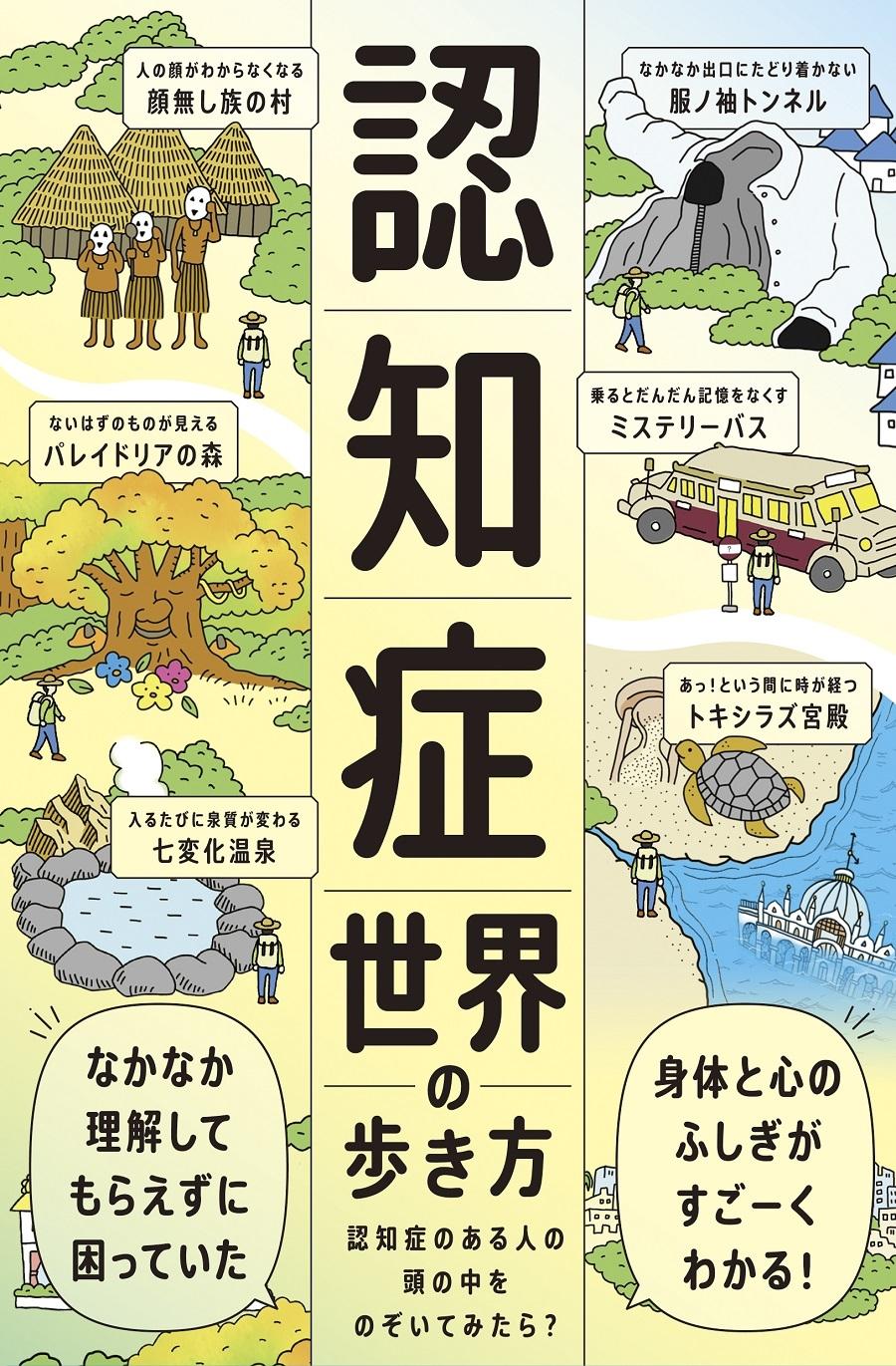 book_20210910102936.jpg