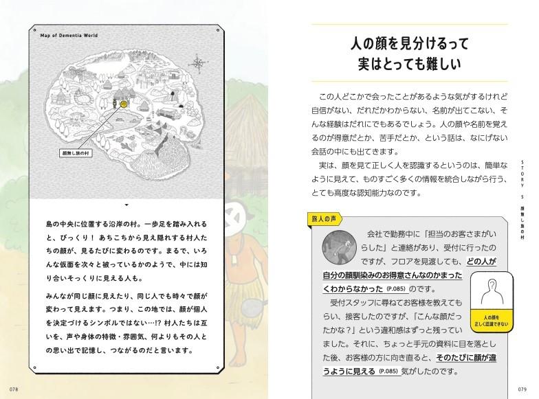book_20210910103306.jpg