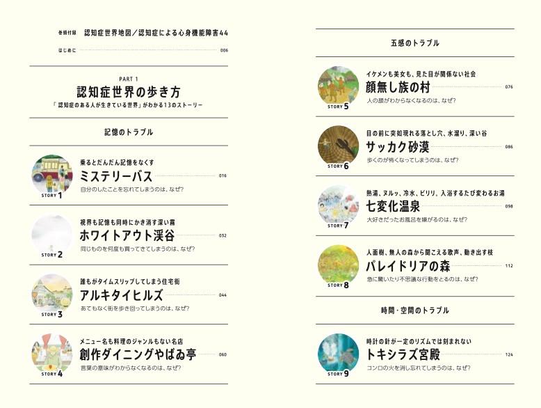book_20210910103345.jpg