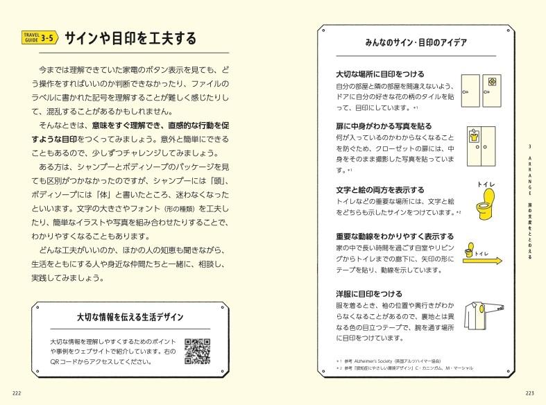 book_20210910103448.jpg