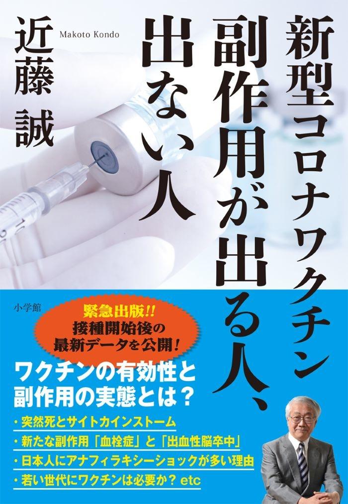 book_20210910121016.jpg