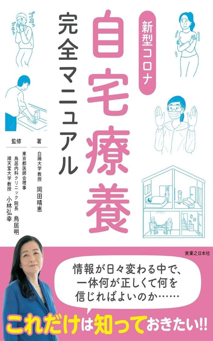 book_20210910121043.jpg
