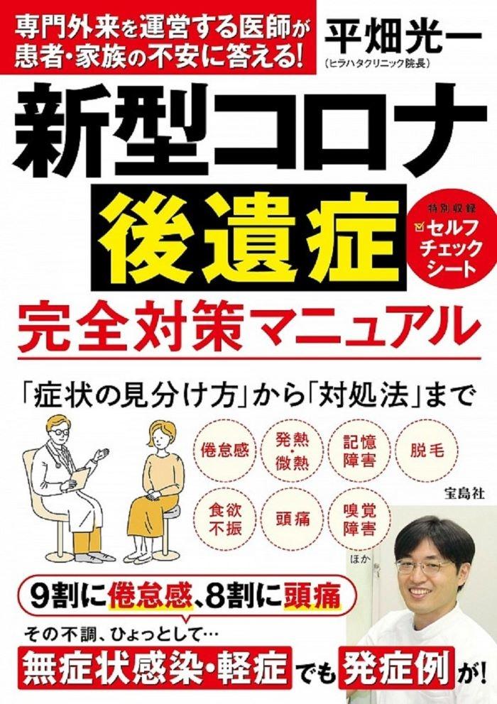 book_20210910121059.jpg