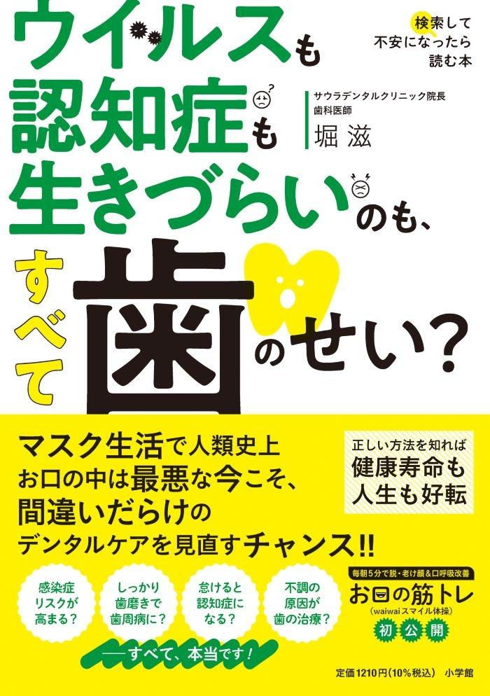 book_20210910121116.jpg