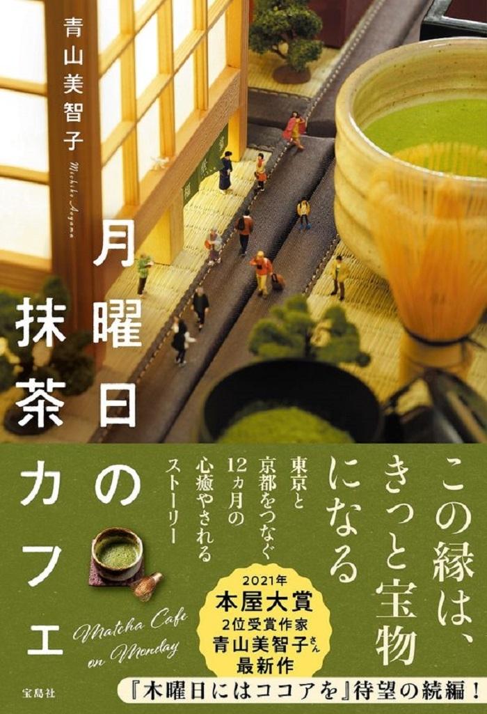 book_20210910195150.jpg