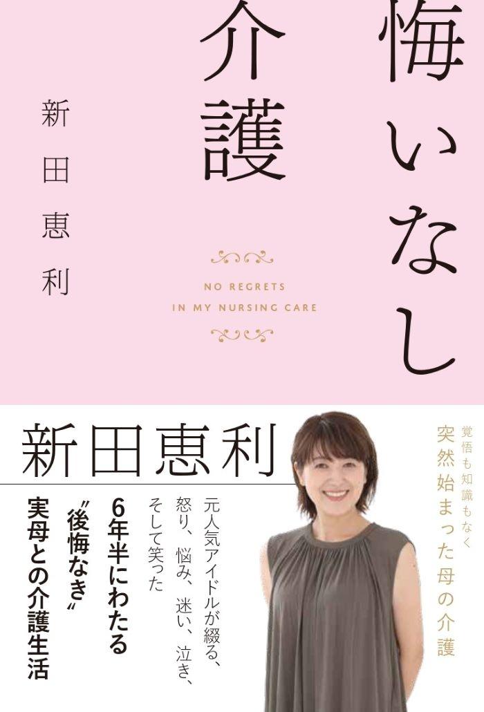 book_20210913114153.jpg