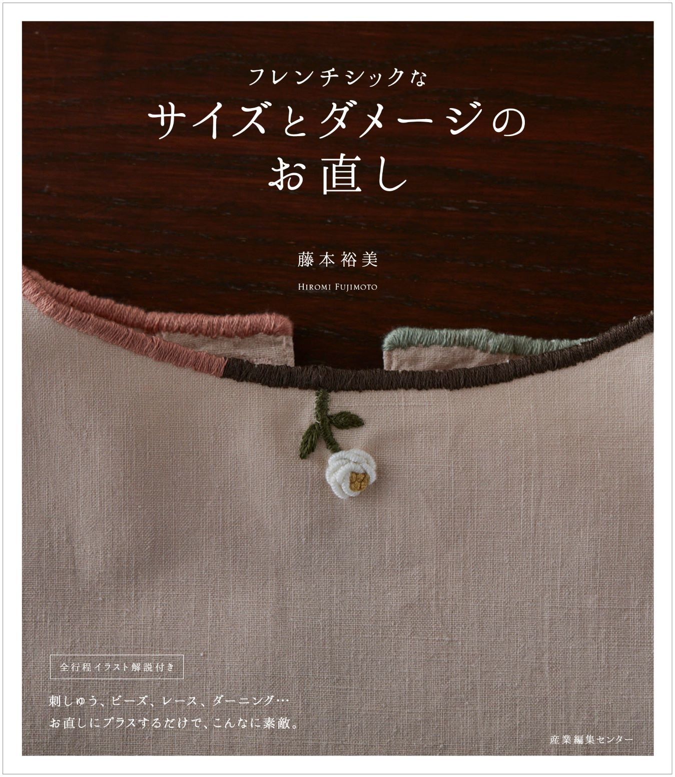 book_20210913131636.jpg