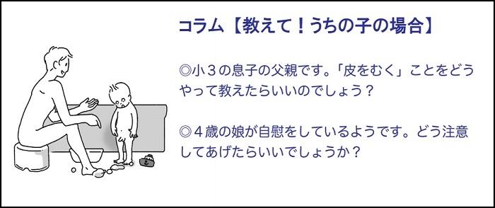 book_20210913151047.jpg