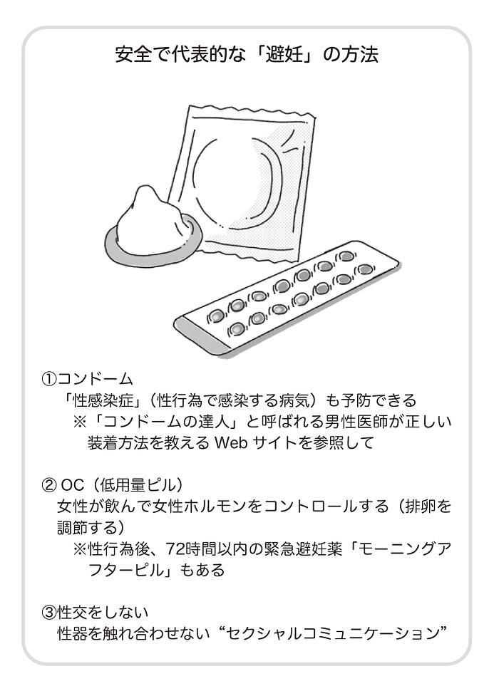 book_20210913151217.jpg