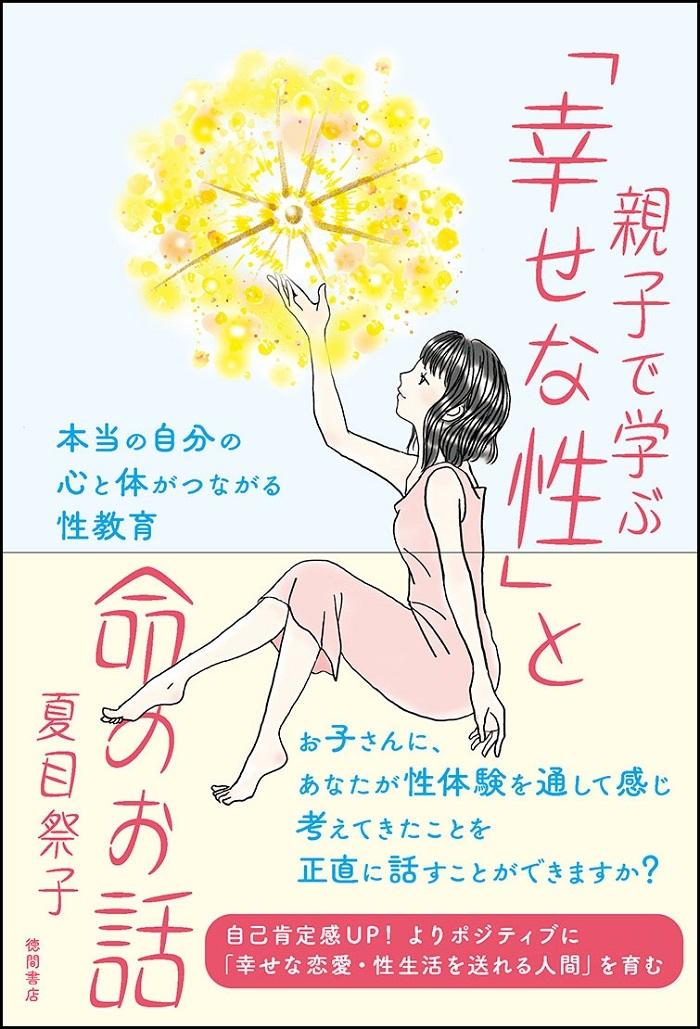 book_20210913160731.jpg