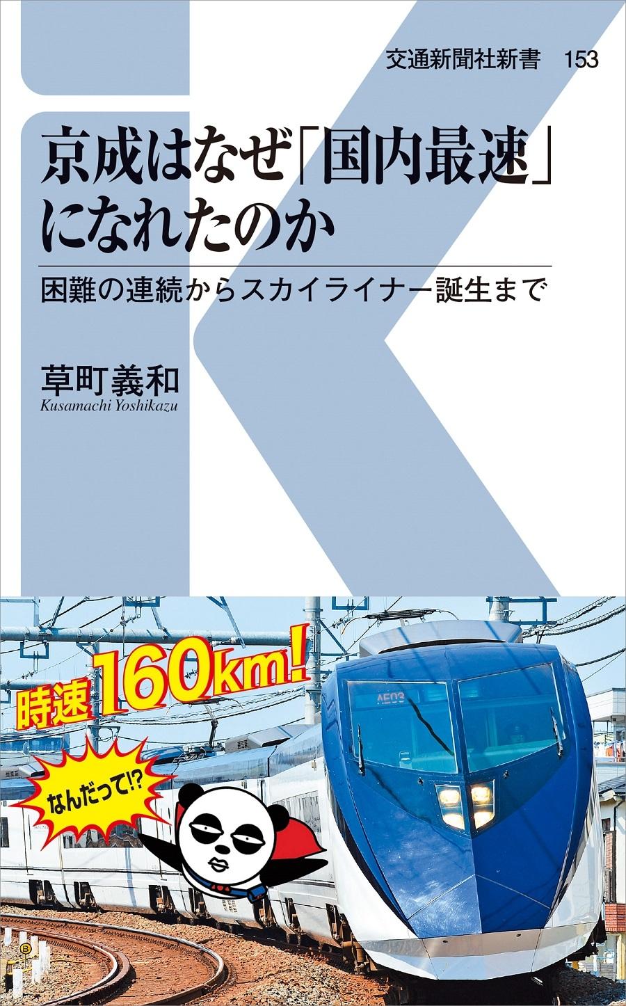 book_20210914082348.jpg