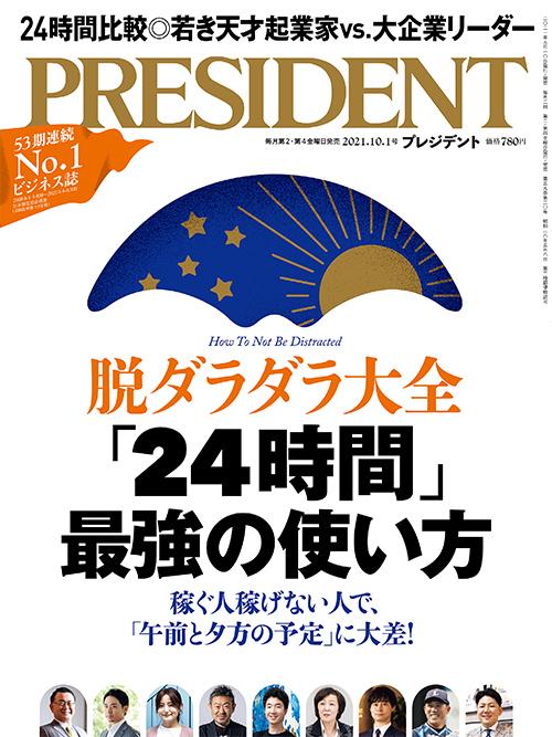 book_20210914131559.jpg