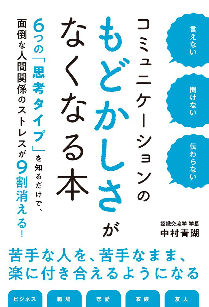 book_20210915104749.jpg