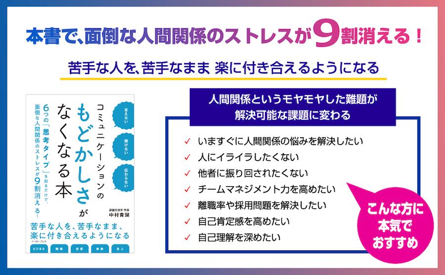 book_20210915104807.jpg