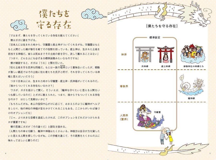 book_20210915152754.jpg
