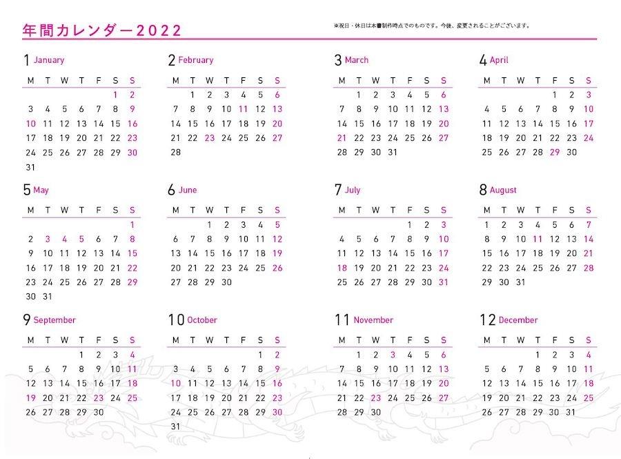 book_20210915152855.jpg