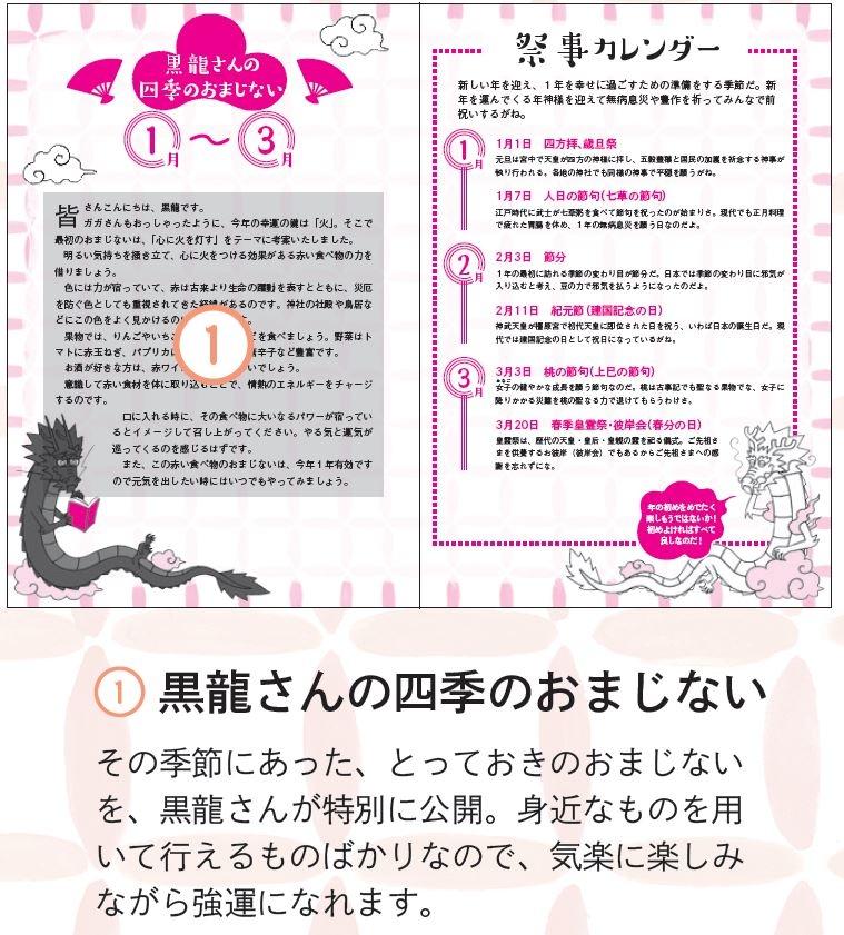 book_20210915153010.jpg