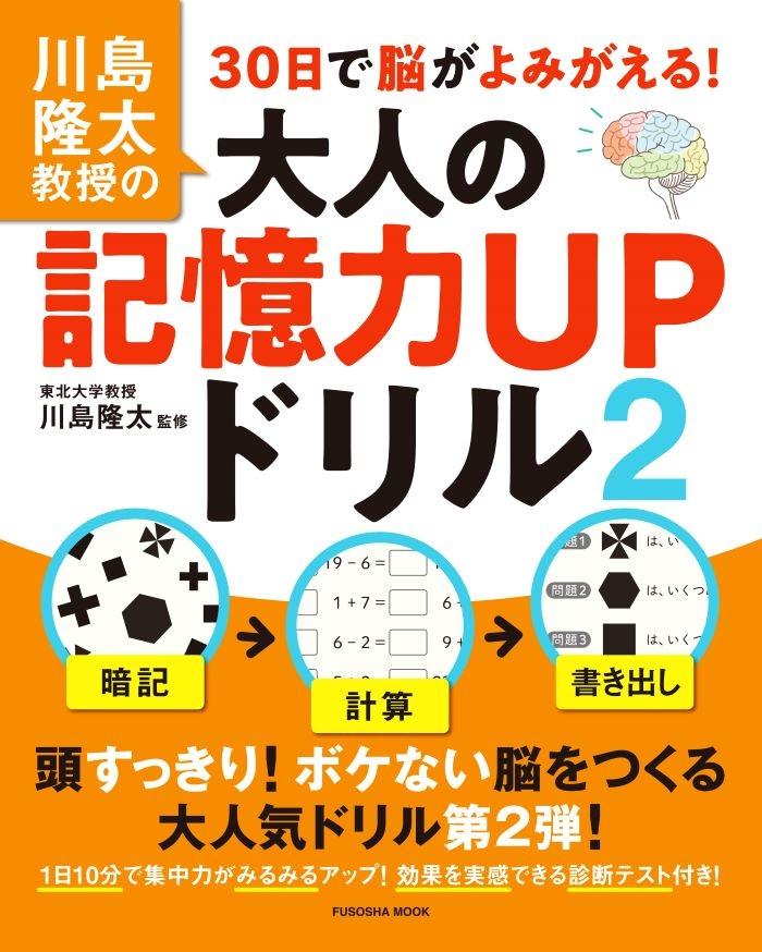 book_20210916114223.jpg