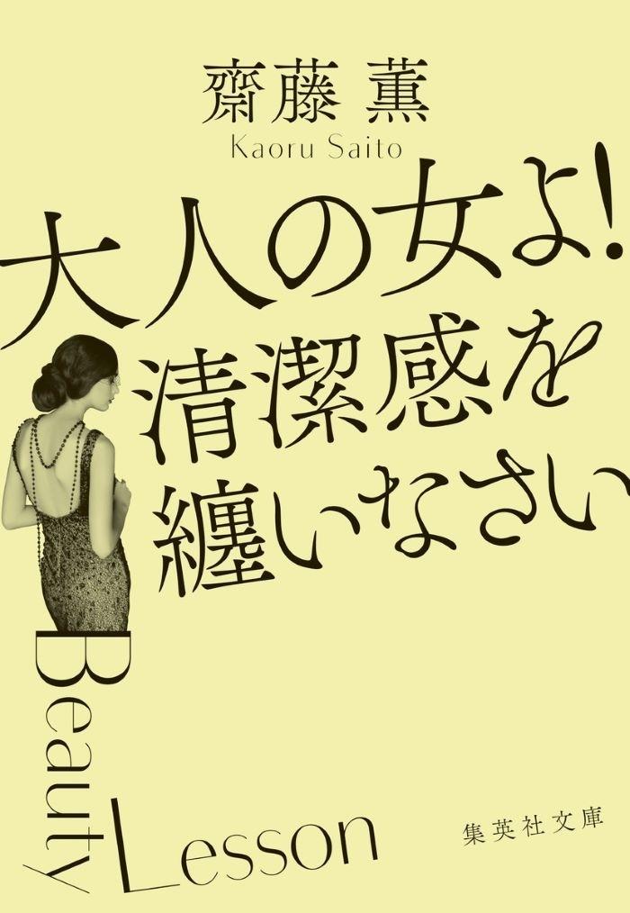 book_20210916122032.jpg