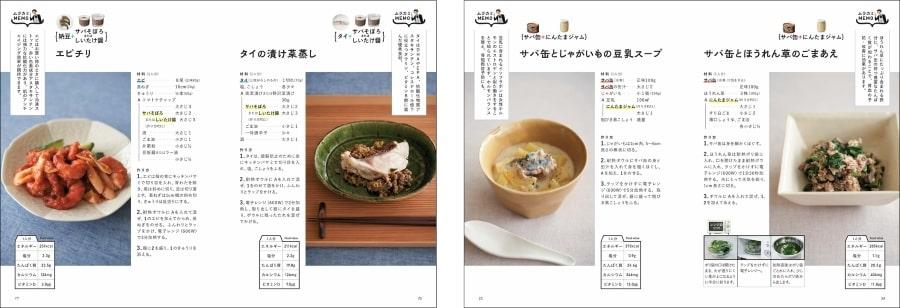 book_20210917113447.jpg