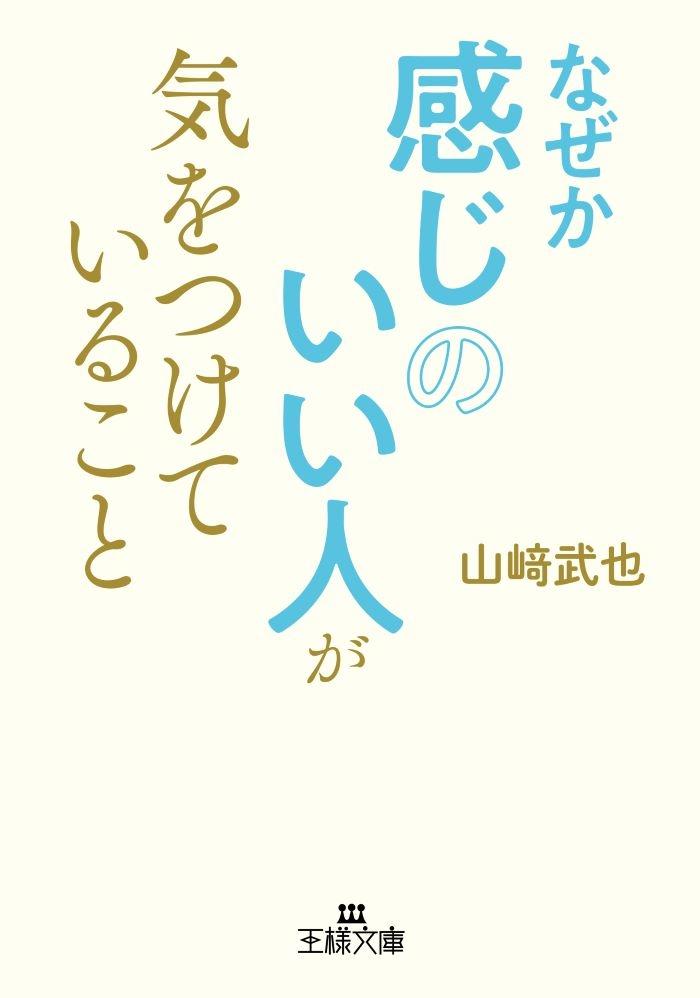 book_20210917114023.jpg