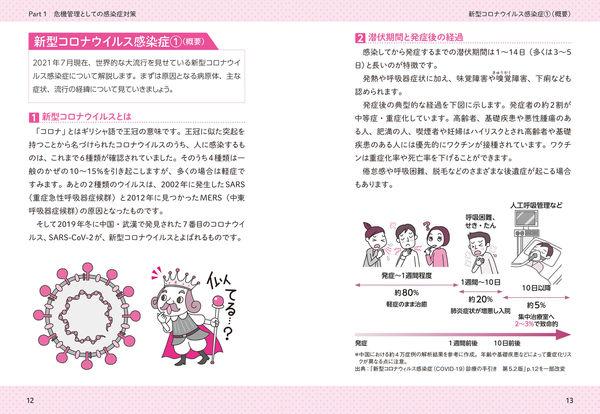 book_20210917120112.jpg